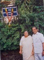 RoadShirishbhai