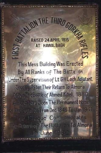 plaque_officers_mess